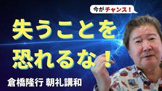 ホームページ http://www.cfnets.co.jp/ CFネッツグループ 代表 倉橋...