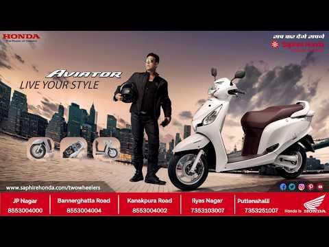 Honda Aviator Showroom in Bangalore | Spahire Honda Bike In Bangalore