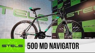 Обзор горного велосипеда STELS Navigator 500 MD с дисковыми тормозами