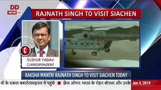 Raksha Mantri to Visit Siachen Today