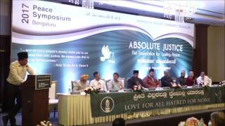 Musaddiq Ahmad Sb at Bangalore Peace Symposium 2017 by Ahmadiyya Muslim Community