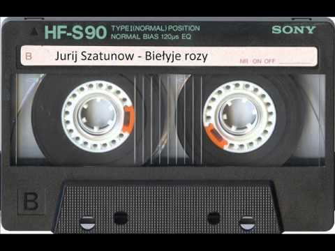 Jurij Szatunow  Biełyje rozy