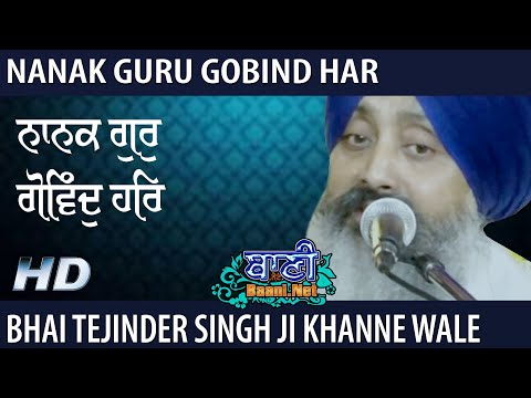 Nanak-Guru-Gobind-Har-Gurbani-Kirtan-Bhai-Tejinder-Singh-Ji-Khanne-Wale-5-Jan2020-Bhogal