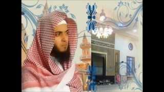 الشيخ عبدالعزيز الزهراني سورة طه خاشعة بجودة عالية