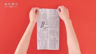 テーブルコーディネートを彩る一工夫! 紙ナプキンで作る「シャツ」の折り方 テーブルコーディネート 検索動画 19