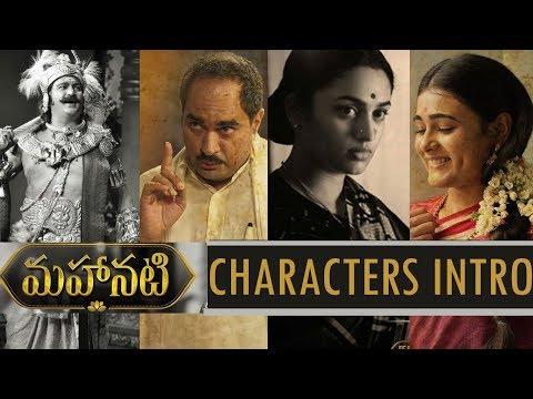 Mahanati characters intro by Nani | Director Krish, Mohan Babu, Shalini Pandey | Nadigaiyar Thilagam