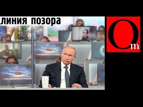 Приговор путинской...