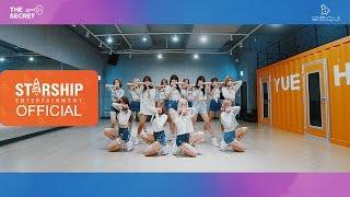Video [Dance Practice] 우주소녀(WJSN) _ 비밀이야 (Secret) download MP3, 3GP, MP4, WEBM, AVI, FLV Maret 2018