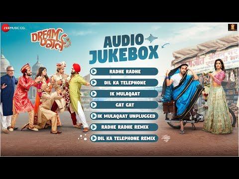 Dream Girl Full Movie Audio Jukebox  Ayushmann Khurrana & Nushrat Bharucha  Meet Bros