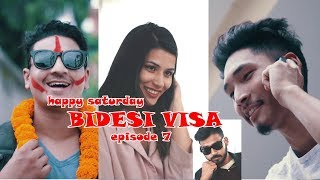 Bidesi Visa | Happy Saturday | Episode 7 | Nepali Comedy Video | July 2018 | Colleges Nepal