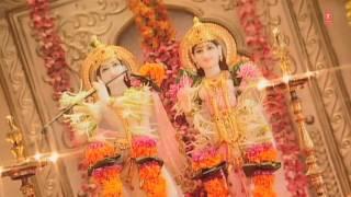 Bhagat Ke Vash Mein Hai Mera Shyam By Ramavtar Sharma [Full Song] I Shyam Ka Darshan Karlo