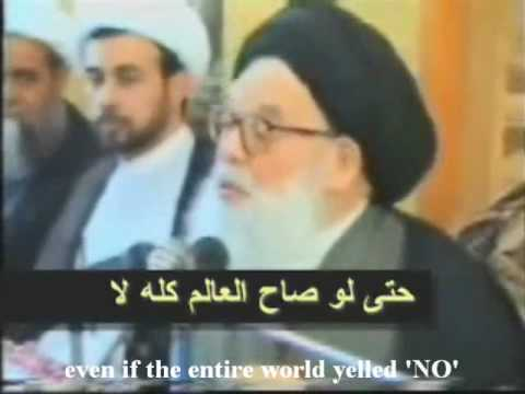 Sayyed Mohammad Hussein Fadlallah: To be free (English Subtitles)