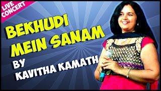 bekhudi mein sanam by kavitha kamath in live concert at jaganmohan palace mysuru