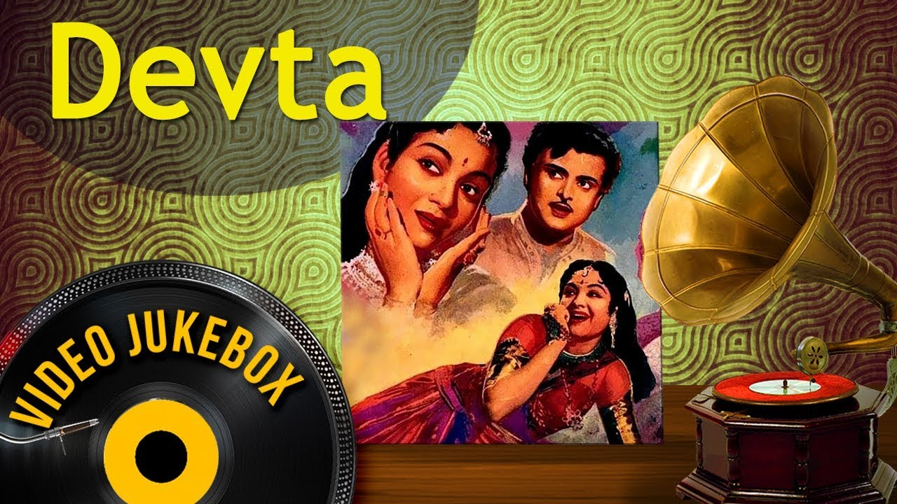 Download Devta [1956] Songs | Vyjayanthimala - Gemini Ganesan - Anjali Devi | 50's Popular Hindi Songs [HD]