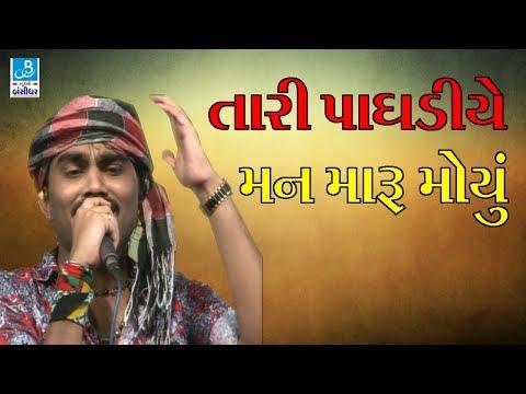 New Dj Mix Gujarati Video Song Jignesh Kaviraj 2017 Live Programme