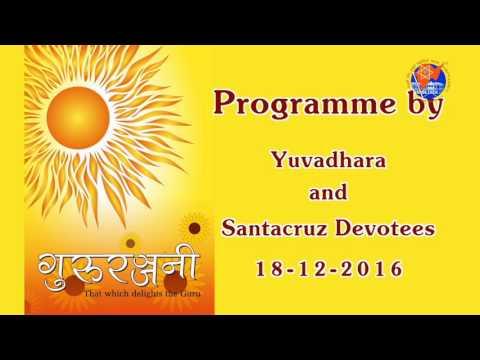 Programmes by Yuvadhara, Santacruz Sabha and Dharma Sabha Ashirvachan