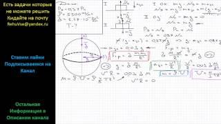 Физика Рассчитайте период обращения вращения планеты вокруг ее оси, если вес тела на экваторе