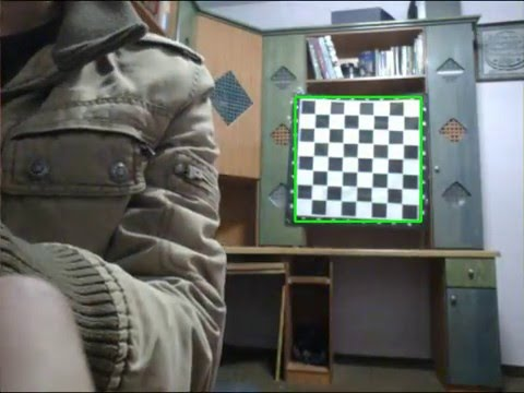 Chess Board Tracking