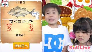 Self-Recording With 3 Applications I Need To Eat! Game Kun Kun Minichan Family Game App
