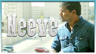 Download Hindi Video Songs - Neeve - Telugu Musical Dance Video | Phani Kalyan | Gomtesh Upadhye | Cover | Venkat | Nalini