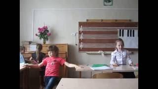 Сольфеджио 1 класс 4