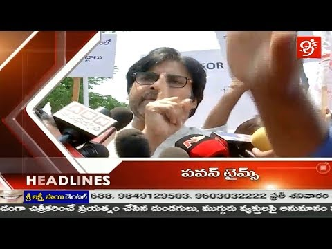 Morning Headlines | Latest Updates | #99TV