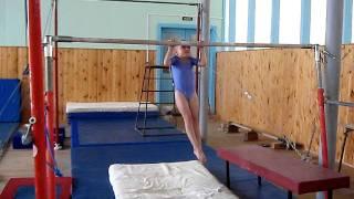 спортивная гимнастика : брусья