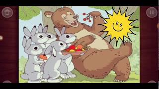 Заяц трах медведь