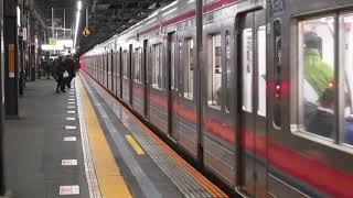 京王電鉄7000系7421F 発車→8000系8012F 入線~発車 府中駅にて