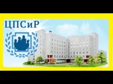Видеообзор Центра Планирования Семьи и Репродукции на СЕВАСТОПОЛЬСКОЙ.