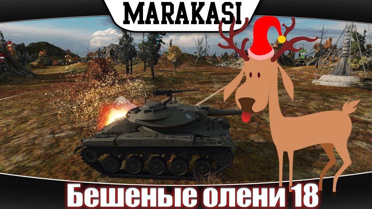 Правила игры Мир Танков
