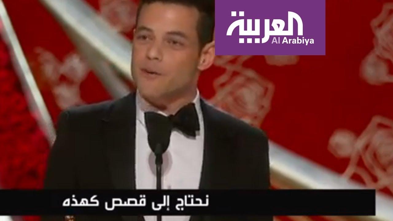 تفاعلكم: رامي مالك يسقط بعد فوزه بالاوسكار وهذا ما قاله عن مصر
