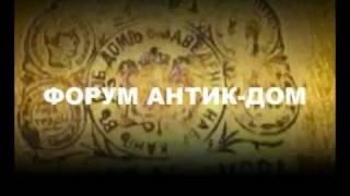 АНТИК ДОМ. Коллекция самоваров