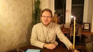 Подготовка к Исповеди и Причастию