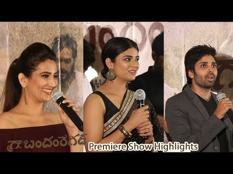 BANDHAM REGAD || TELUGU INDEPENDENT FILM PREMIERE SHOW HIGHLIGHTS | by SAAHITH MOTHKURI -Klaprolling