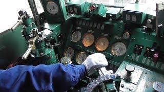 電気機関車EF63運転室乗車体験・重連運転 EF63-12+EF63-24 碓氷峠鉄道文化むら 2018年10月14日