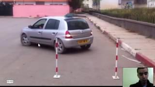 اجتياز امتحان ركن السيارة بإحتراف Stationnement en créneau  للمبتدئين