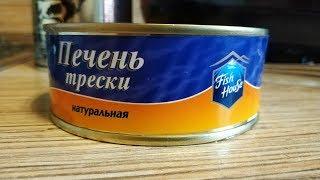 ПЕЧЕНЬ ТРЕСКИ FISH HOUSE за 150р. Сколько там печени трески?