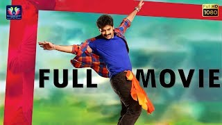Nandamuri Kalyan Ram New Movie 2018 || Telugu Action Comedy Movie 2018 || Telugu Full Screen