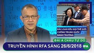 Tin tức thời sự: Đài Loan kêu gọi thế giới đoàn kết chống lại sự bành trướng của Trung Quốc