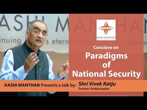 Ambassador Vivek Katju on India, Pakistan and Afghanistan