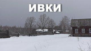 Abandoned village Ivki