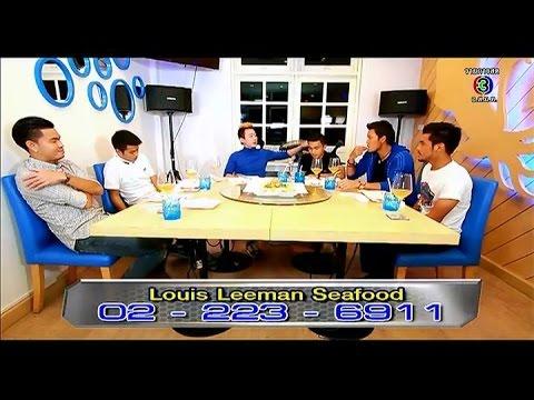 ช็อตเด็ดกีฬาแชมป์ | ความรักของ 5 ซุป'ตาร์ นักเตะทีมชาติไทย | 07-01-58