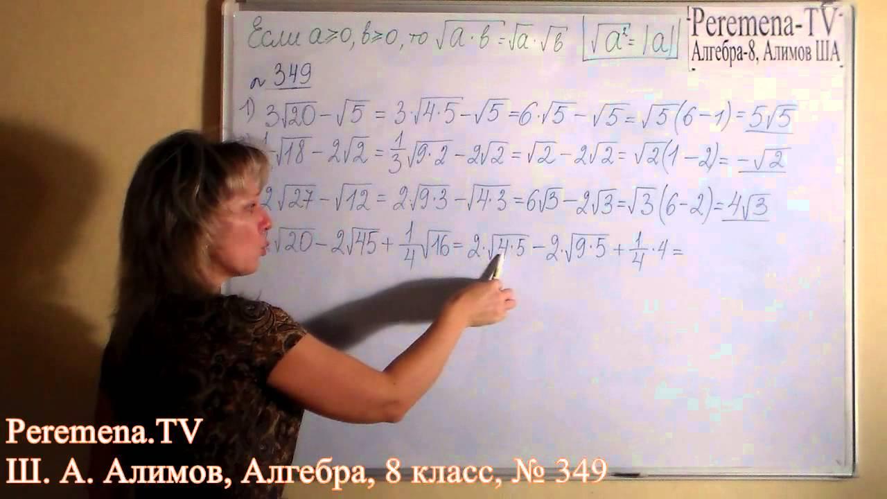 гдз по алгебре 7 класс атамура