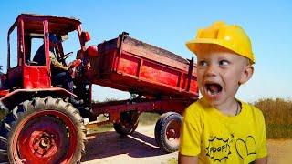 Малыш Помогает Починить Сломанный Трактор. Видео про трактор для детей