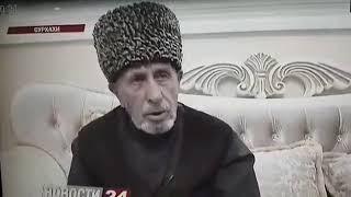 Мухажир Нальгиев о встрече с Кадыровым