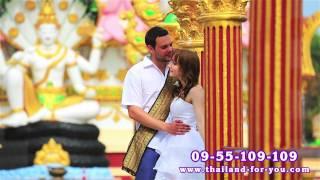 Свадьба на Самуи в Тайланде(, 2014-06-14T19:36:28.000Z)