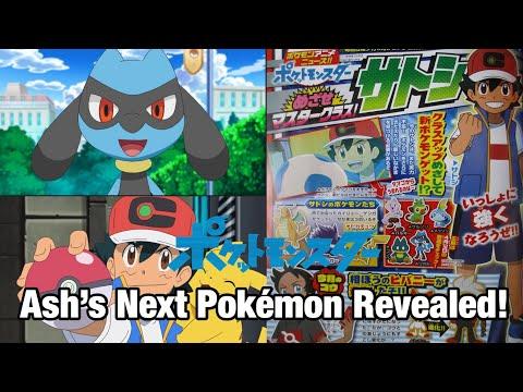 Ash Catches Riolu! Pokémon (2019) anime New Episodes Discussion!