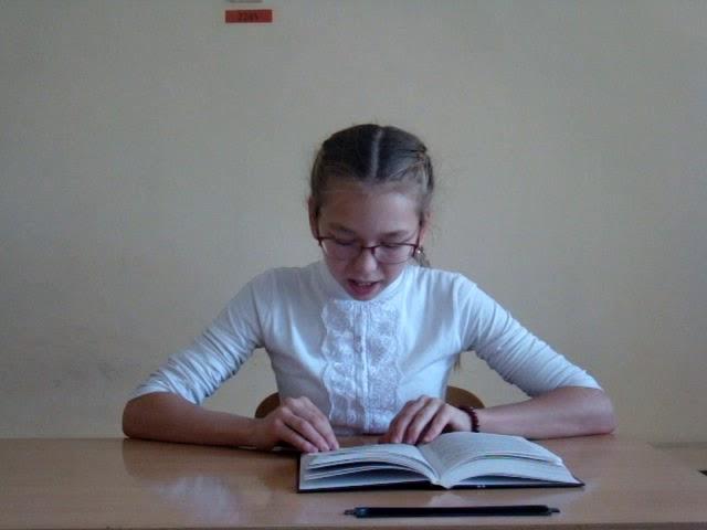 Изображение предпросмотра прочтения – ЭвелинаИванова читает произведение «Му-Му» И.С.Тургенева