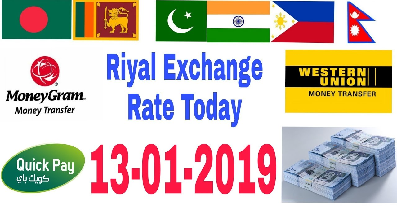 Saudi Arabia Riyal Exchange Rate Today 13 January 2019 India Stan Desh